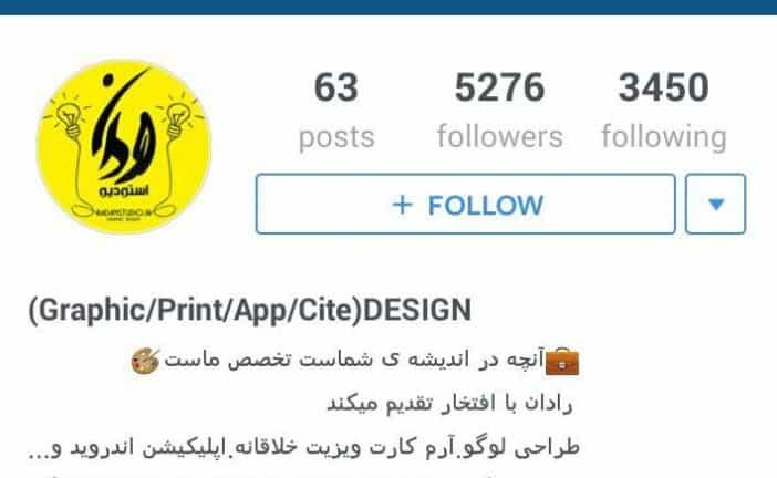افزایش فالوور پیج طراحی لوگو