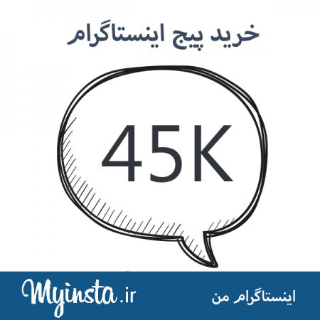 فروش پیج آماده اینستاگرام ایرانی _ پیج های شخصی وتجاری اینستاگرام