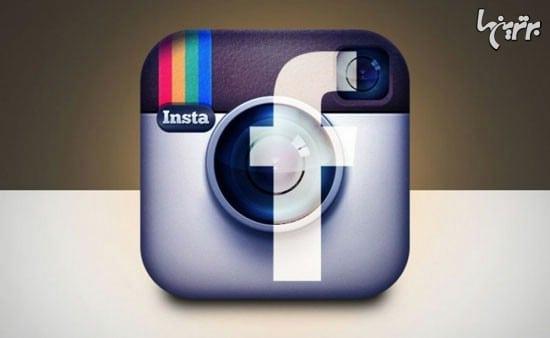 حذف حساب ها جعلی در اینستاگرام