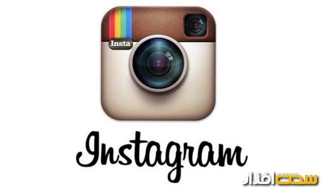 استفاده غیرقانونی از تصاویر در اینستاگرام