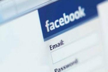 این چند کار را در فیسبوک انجام ندهید